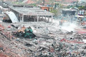 Ini antara bangunan yang musnah ekoran serangan udara pesawat pejuang Israel awal kelmarin