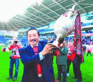 Pemilik Cardiff City, jutawan Malaysia Vincent Tan