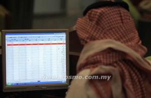 ARAB Saudi telah menubuhkan satu inkuiri khas untuk menangani masalah serangan siber dan mengurangkan impaknya terhadap perkhidmatan internet