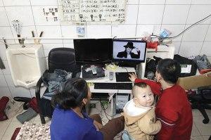 ZHENG, isteri dan anak mereka menonton televisyen