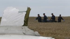 Keberadaan kotak hitam MH17 belum diketahui