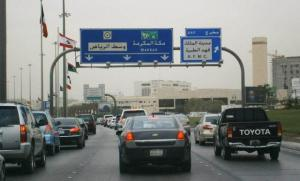 Jalanan di Riyadh (Foto: Arabnews)
